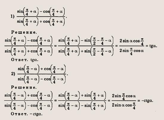 Математике класс гдз колягин 5 автор по задача