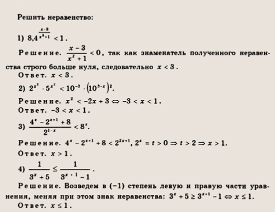 В Жилко Физика 10 Класс Решебник