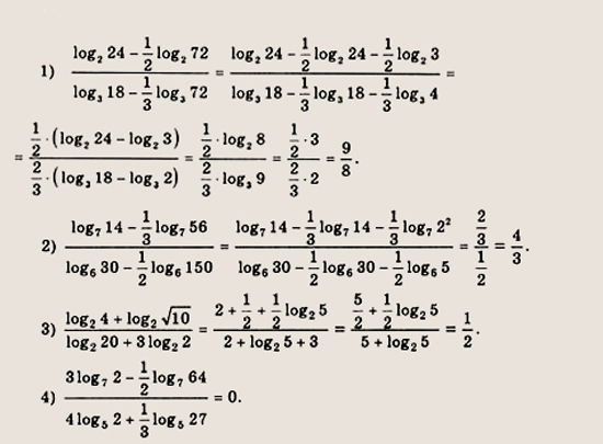 учебник по математике за 10-11 класс гдз