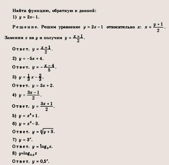 Задачи по физике с решениями и ответами  AFPortalru